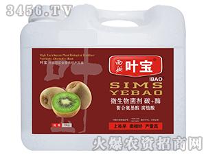微生物菌剂(猕猴桃专用)-叶宝-西姆生物