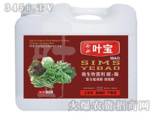 微生物菌剂(蔬菜专用)-叶宝-西姆生物
