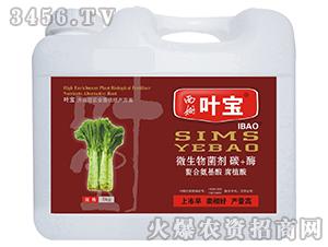 微生物菌剂(莴笋专用)-叶宝-西姆生物