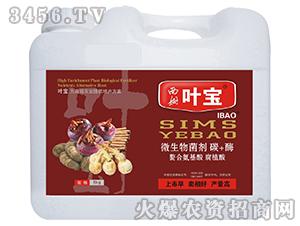 微生物菌剂(地下块茎专用)-叶宝-西姆生物