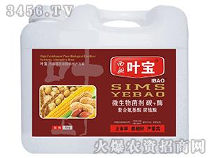 微生物菌剂(大田作物专用)-叶宝-西姆生物