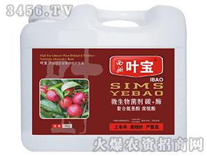 微生物菌剂(桃子专用)-叶宝-西姆生物