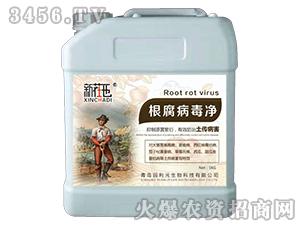 5kg根腐病毒净-新茬地-园利元