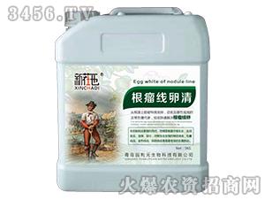 5kg根瘤线卵清-新茬地-园利元