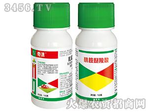 15%氰氟草酯水乳剂-奇速-传奇