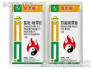 12%氯吡·唑草酮+50g双氟磺草胺-麦喜丰+皇太极-传奇
