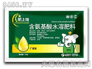 50g广谱型含氨基酸水溶肥料-久达生物