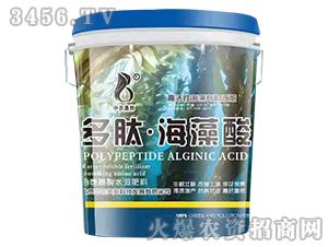多肽・海藻酸-中农奥邦