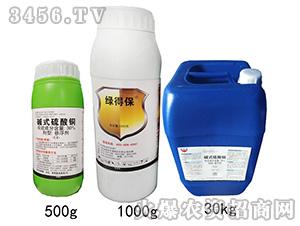30%碱式硫酸铜悬浮剂-绿得保-保定农药