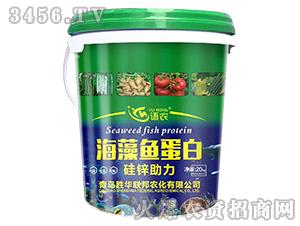 海藻鱼蛋白-语农-胜华联邦