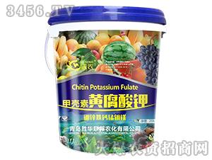 甲壳素黄腐酸钾-语农-胜华联邦