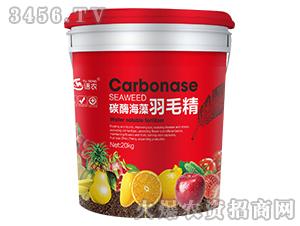 碳酶海藻羽毛精-语农-胜华联邦