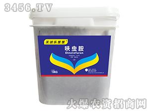 0.006%呋虫胺可溶粒剂-天润乐葱葱-天润三禾