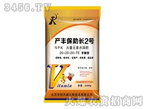 大量元素水溶肥(平衡型)20-20-20-TE-膨果2号-华创天威