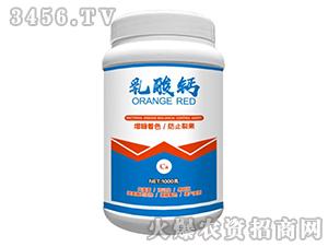 乳酸钙-科利农