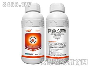 12%阿维·乙螨唑悬浮剂-宁缺-科利农