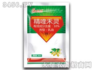 10%精喹禾灵乳油-国