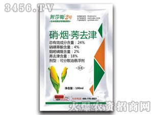 24%硝·烟·莠去津可分散油悬浮剂-附莎锄2号-国人福