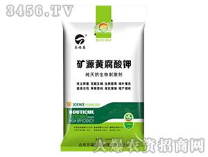 矿源黄腐酸钾-乐福泰