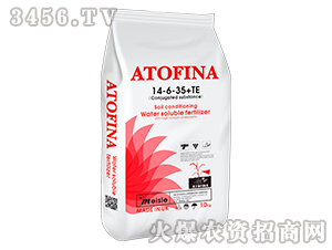 大量元素水溶肥料14-6-35+TE-美斯乐-阿托菲纳