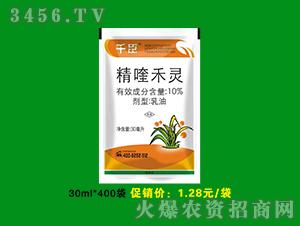 10%精喹禾灵乳油-千臣