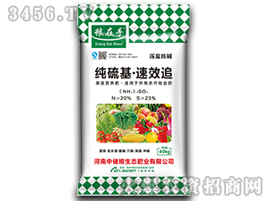 纯硫基·速效追(果蔬营养肥)-粮在手-中储粮