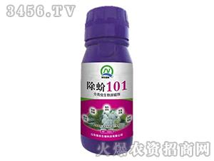 100ml介壳虫生物溶蜡剂-除蚧101-强农生物