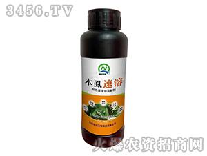 500ml梨木虱生物溶解剂-木虱速溶-强农生物