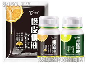 橙皮精油+青皮精油-天润恒业