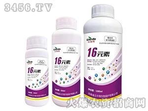 16元素螯合态全元素液肥-立尔得