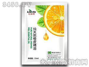 15ml纯天然橙皮精油-立尔得