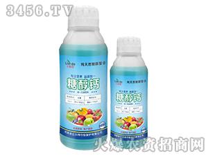 糖醇钙单一元素肥料-立尔得