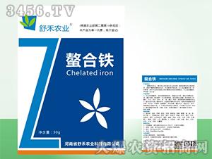 螯合铁-舒禾农业