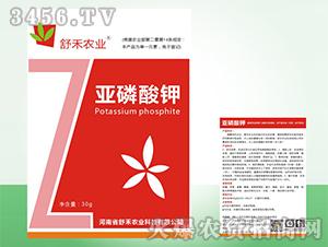 亚磷酸钾-舒禾农业