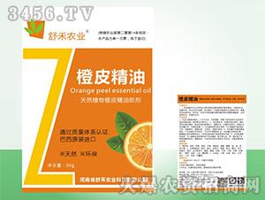 橙皮精油-舒禾农业