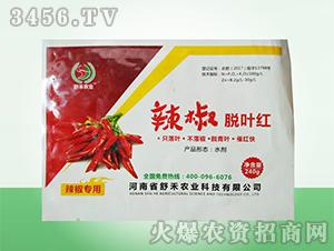 辣椒脱叶红-舒禾农业