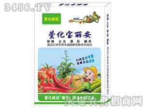 辣椒土豆番茄烟草苗后除草剂-萱化宝丽安-萱化威远