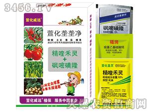 砜嘧磺隆+精喹禾灵+高效专用助剂-萱化垄垄净-萱化威远