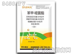 325克/升苯甲嘧菌酯-萱化金收成-萱化威远