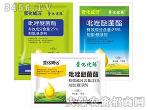 25%吡唑醚菌酯悬浮剂-萱化优腾-萱化威远