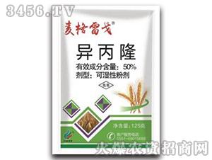 50%异丙隆可湿性粉剂-麦格雷戈-裕科化工