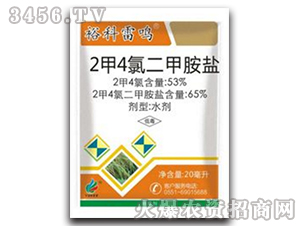 2甲4氯二甲胺盐水剂-裕科雷鸣-裕科化工