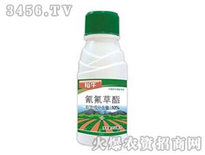 10%氰氟草酯乳油-裕牛-裕科化工