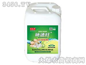 大蒜生姜专用型缓释液体氮肥-施速旺-东日丰