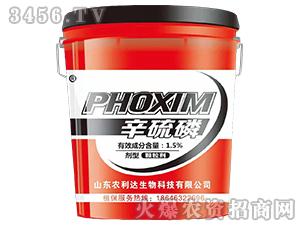 1.5%辛硫磷颗粒剂-诱撒-兴利达农业