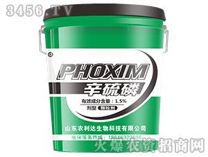 1.5%辛硫磷颗粒剂(绿桶)-兴利达农业