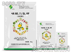 出口型磷酸二氢钾0-52-34-腾丰农业