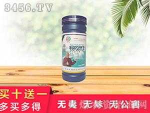芸苔素-珍羽生物科技
