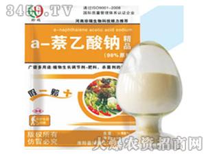 α-萘乙酸钠-珍羽生物科技