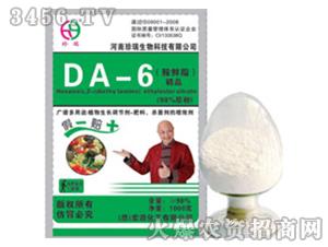 DA-6胺鲜脂-珍羽生物科技